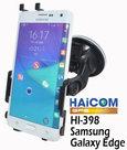 Haicom-Auto-houder-Samsung-Galaxy-Note-Edge-N9150
