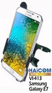 Haicom-Ventilatie-Houder-Samsung-Galaxy-E7-SM-E700