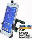 Haicom-Ventilatie-Houder-Samsung-Galaxy-Core-Prime
