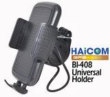 Haicom,fietshouder,Universeel,HI-408